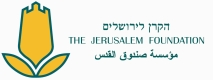 Jerusalem Foundation logo