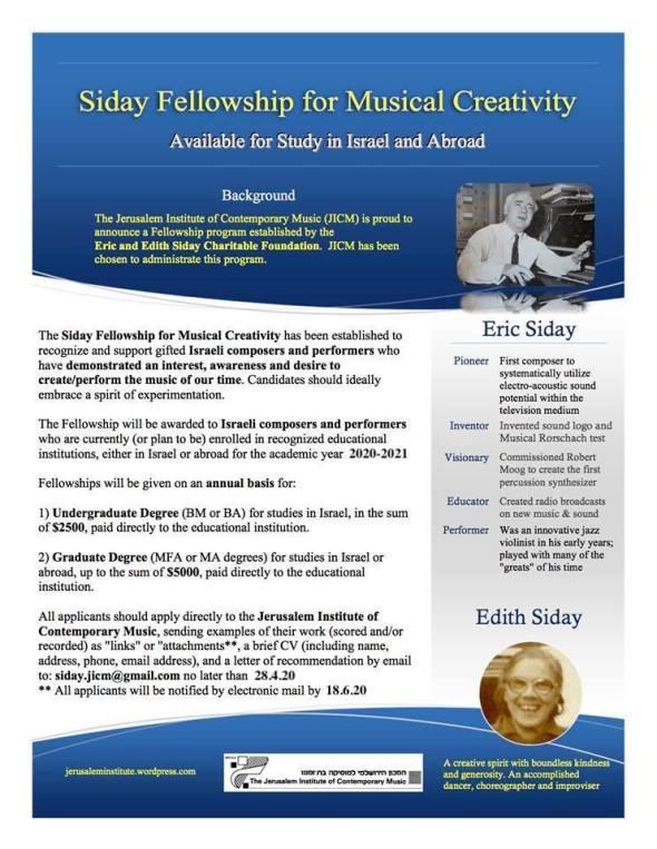 Siday Fellowship 20-21 graphic